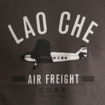 productimage-picture-lao-che-air-freight-885