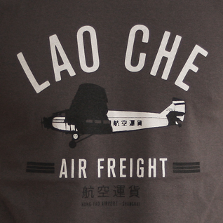 Lao Che Air Freight Vancouver Free Custom Invitation Template